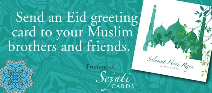 Send Hari Raya / Eid greeting cards