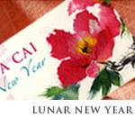 Lunar New Year Greeting Cards