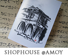 Shophouse @Amoy Street Card