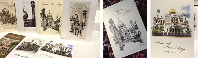 Sultan Mosque - Hari Raya Customised Greeting Cards