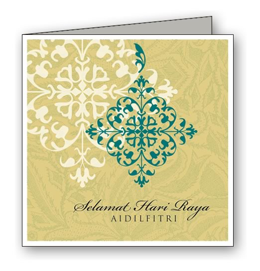 Asian Malay Ketupat Hari Raya / Eid Greeting Card