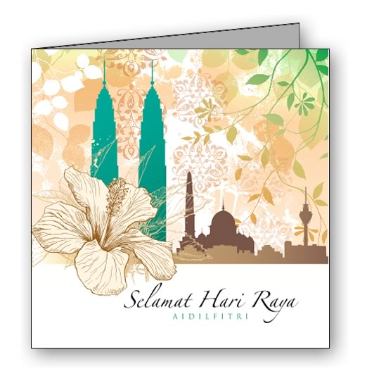 Heritage KLCC graphic flora Hari Raya Greeting Card