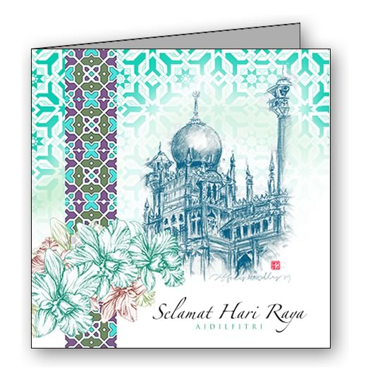 Heritage Sultan Mosque graphic flora Hari Raya Greeting Card