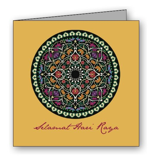 Floral Blooms Hari Raya Greeting Card