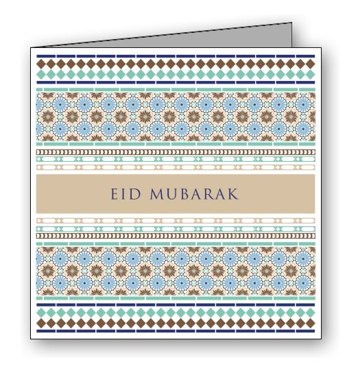 Blessings of Eid Greeting Card