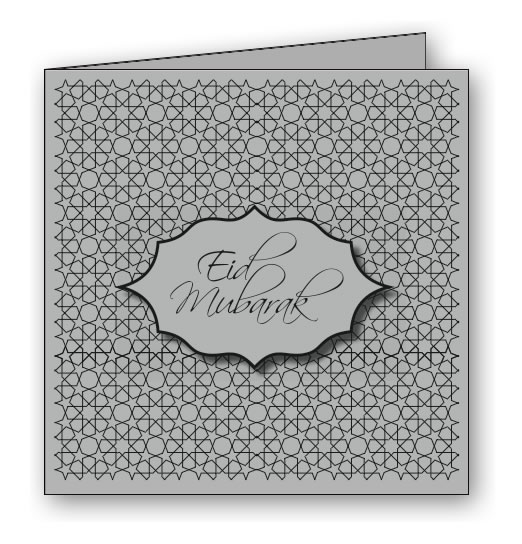Joyous Eid Greeting Card