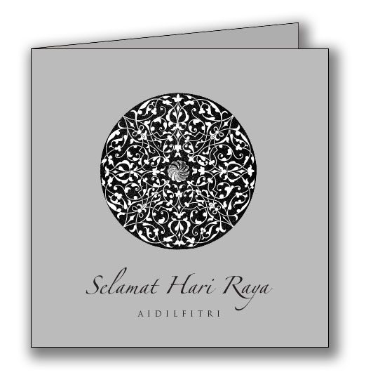 Islamic Peace (Black on Silver) Hari Raya Greeting Card