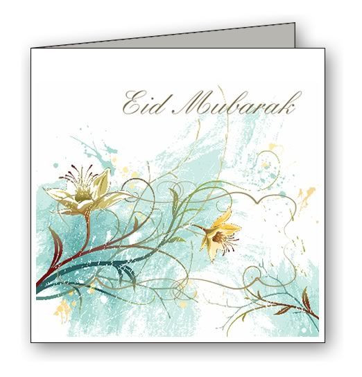 Nature | Floral Eid Greeting Card