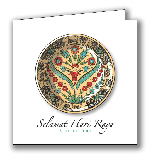 Persian Plate Hari Raya Greeting Card