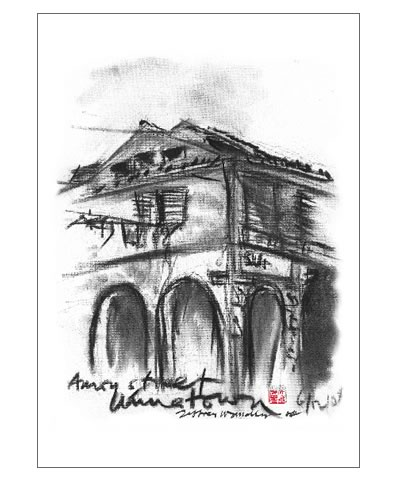 Shophouse @Amoy Street Heritage Card
