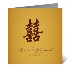 Eternal Bliss Asian Wedding Card